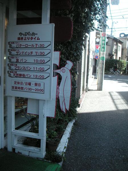 PICT1040_20110312001252.jpg