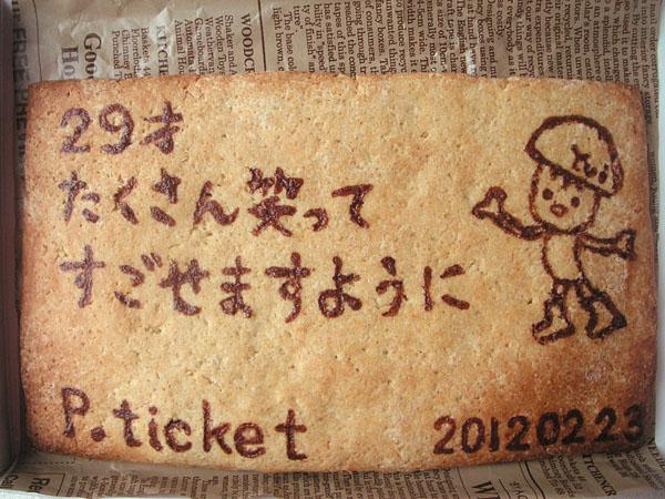 PICT3058.jpg